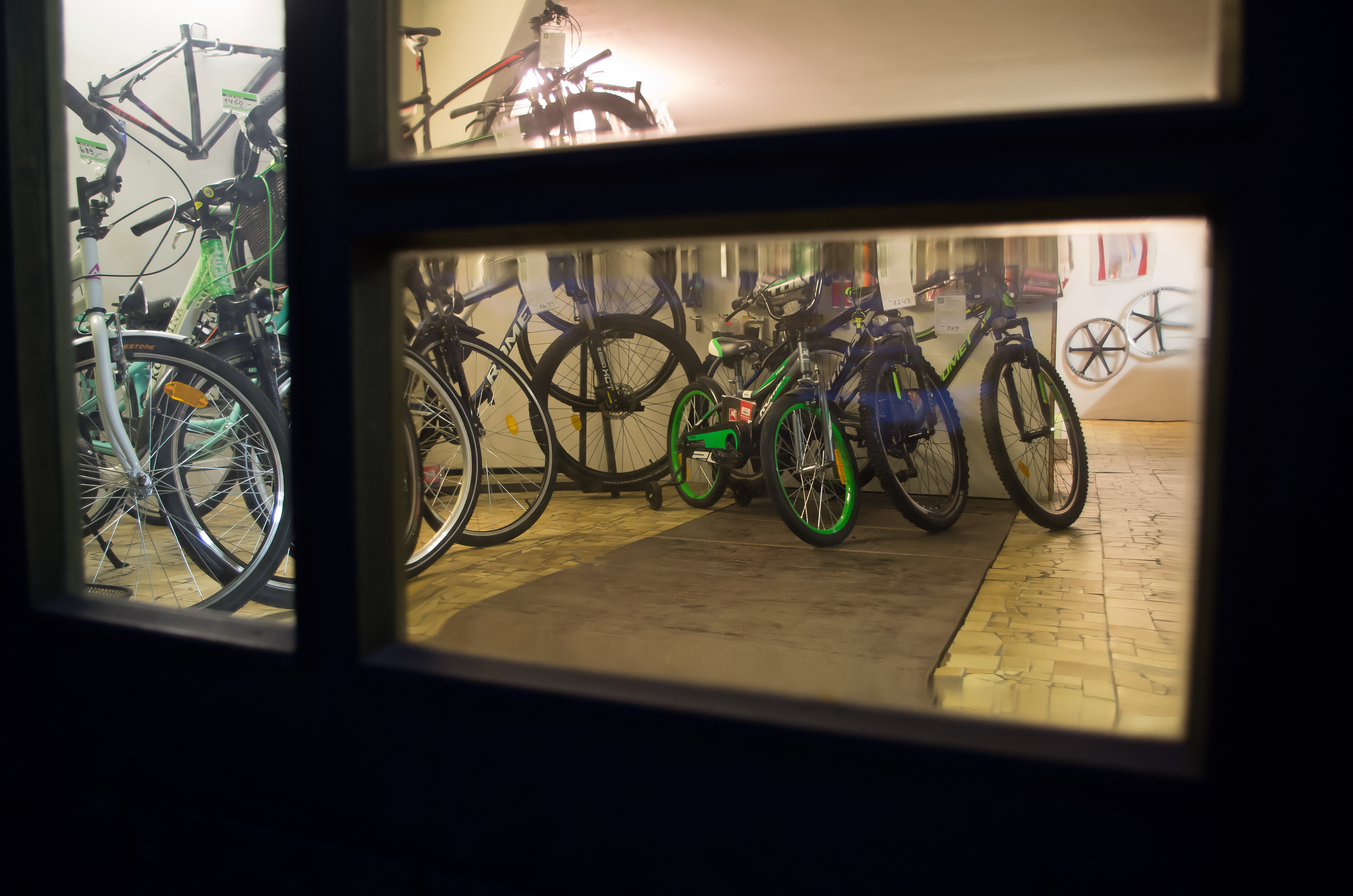 ER-HA Rowery sklep rowerowy Łask Kolumna